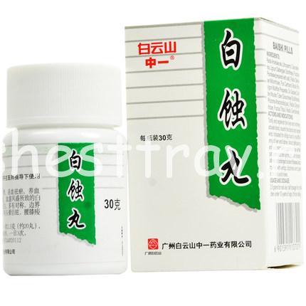Китайский препарат от витилиго