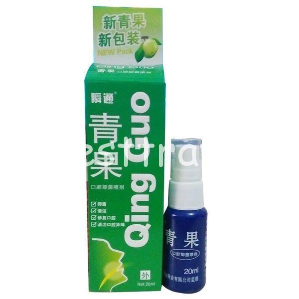 Спрей Qing Guo для рта