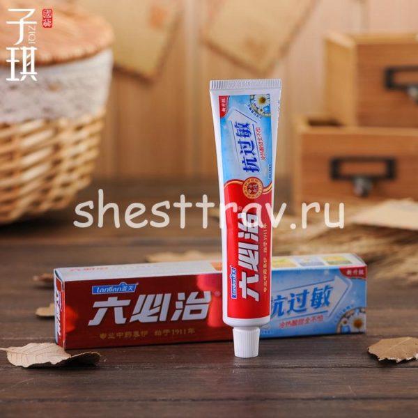 Зубная паста Любичжи с ромашкой