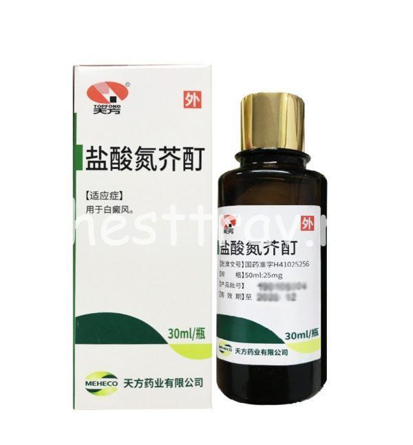 жидкость для пятен Yansuan Danjie Ding