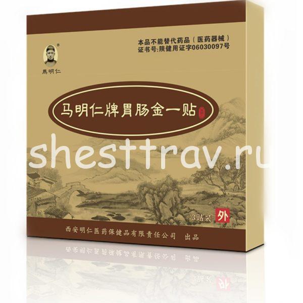 Китайский пластырь от боли в желудке