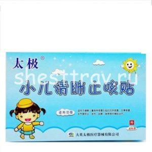 Детский пластырь от кашля Xiao Er Qing Fei Zhi Ke Tie