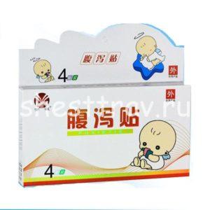 Fu Xie Tie пластырь от диареи