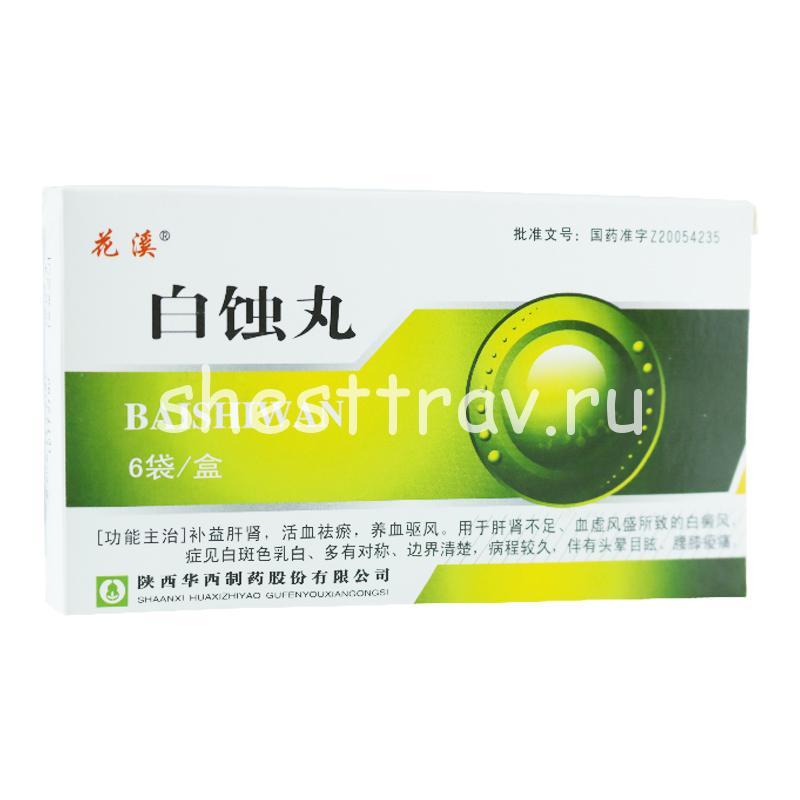 китайский порошок для отбеливания зубов