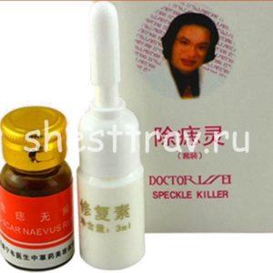 Doctor Wei Speckle Killer