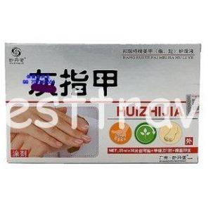 Набор для лечения грибка ногтей Hui Zhi Jia