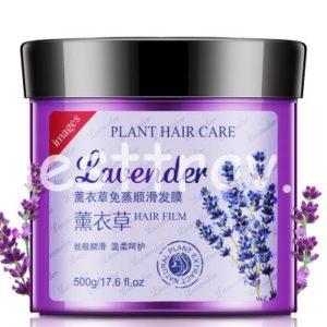 Lavender Hair Mask