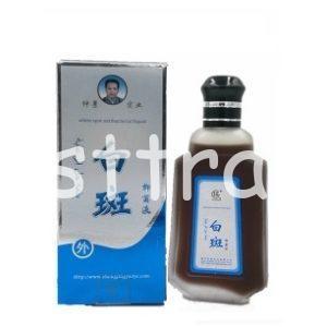 Настойка для пятен при витилиго White Spot Antibacterial Liquid
