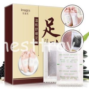 Images Relieve Nursing Foot Patch