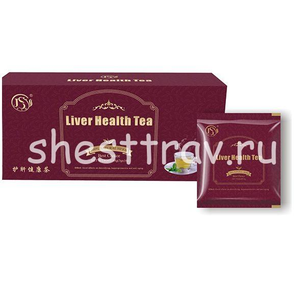 Liver Health Tea