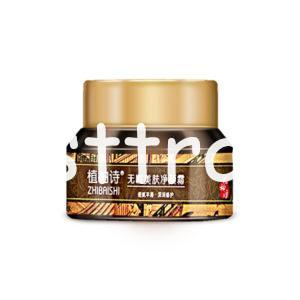 Крем ZhiBaiShi Innocent Beauty Cream