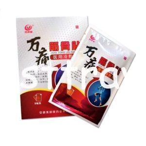 Wantong Jingu Tie