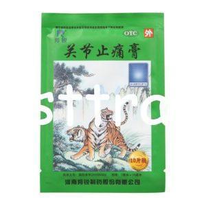 Зеленый тигр пластырь