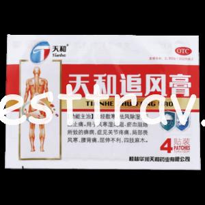 Пластырь Тяньхэ обезболивающий